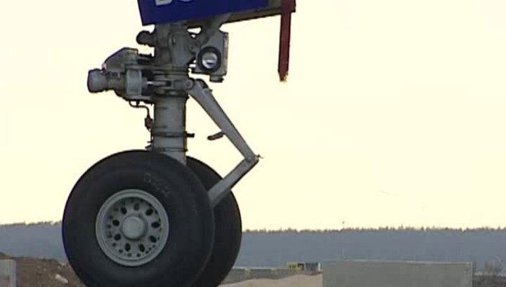 В Нерюнгри пассажирский самолет затормозил, так и не взлетев