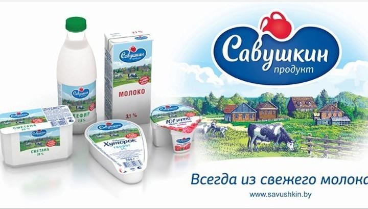РФ отсрочила запрет на ввоз молока из Белоруссии