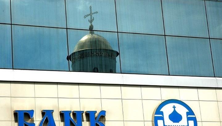 """АСВ: санация """"Пересвета"""" обойдется в 99,8 млрд руб."""