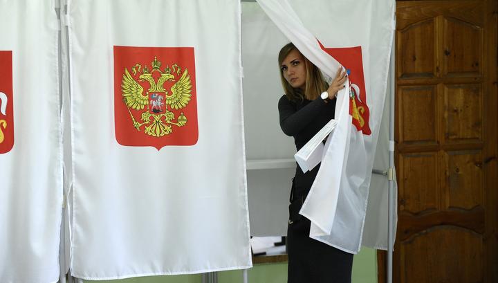 В Российской Федерации начались выборы президента