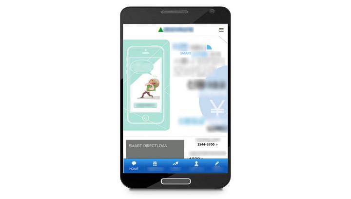 Новый вирус для Android перехватывает звонки в банк