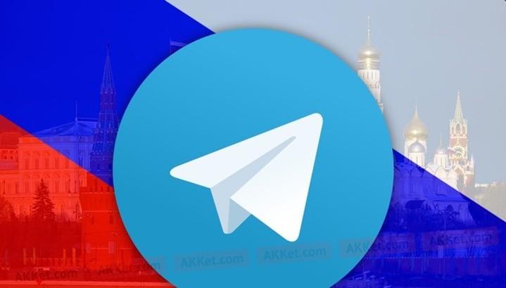 Роскомнадзор дал Telegram 15 дней до блокировки