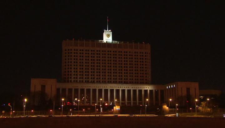 """""""Час Земли"""": российские города поддержали всемирную акцию"""