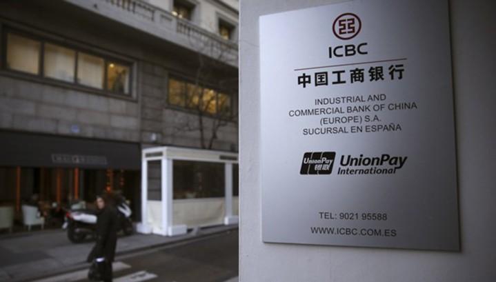 Крупнейшие банки Китая резко увеличили прибыль
