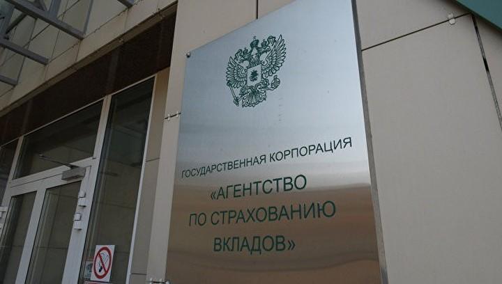 """АСВ стало владельцем """"Промсвязьбанка"""""""