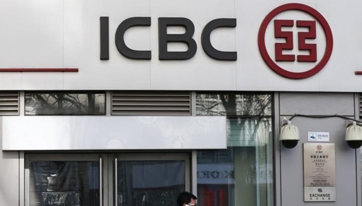"""Крупные банки Китая сократили долю """"плохих"""" долгов"""