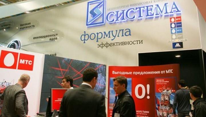 """Прибыль АФК """"Система"""" по МСФО утроилась в 2017 году"""
