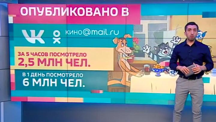 """Вести.net: новое """"Простоквашино"""" поставило рекорд в интернете"""