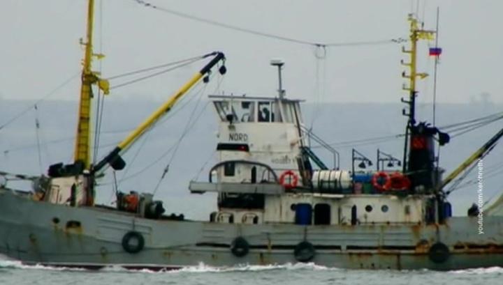 """Дело """"Норда"""": Украина обещает задерживать все суда, идущие в Крым или из Крыма"""