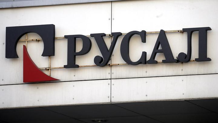 """""""Русал"""" рассматривает возможность перерегистрации компании в России"""