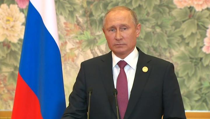 Путин: развитие отношений России и Китая имеет значение для всего мира