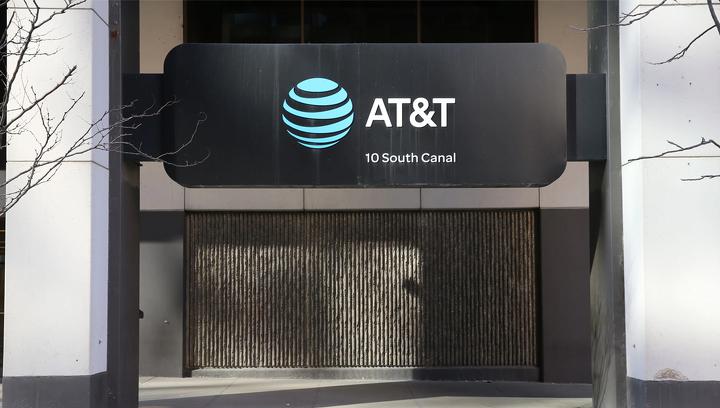 Как крупнейший в мире телеком-оператор помогает АНБ шпионить за глобальным интернетом