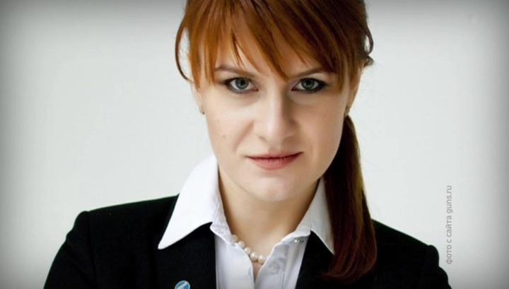 Дипломаты: Мария Бутина уверена в своей невиновности