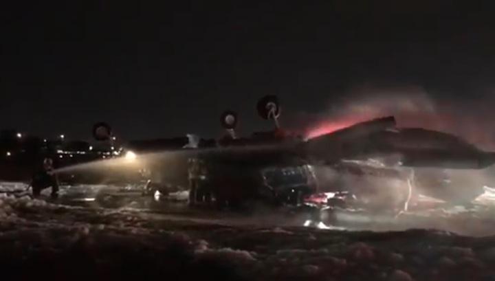 Момент крушения пассажирского самолета в Бразилии попал на видео