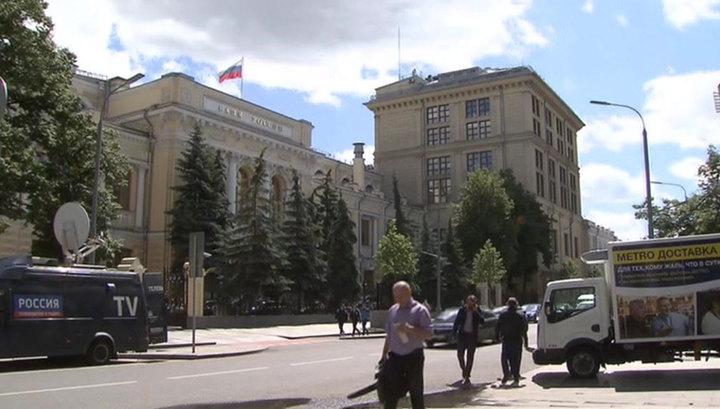 """Банк России отозвал лицензию """"К2 Банка"""" из Черкесска"""