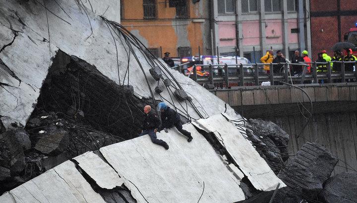 """""""Ужасная трагедия"""": министр транспорта Италии взял на контроль ЧП в Генуе"""