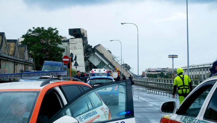 Обрушение моста в Генуе: число жертв возросло до 42