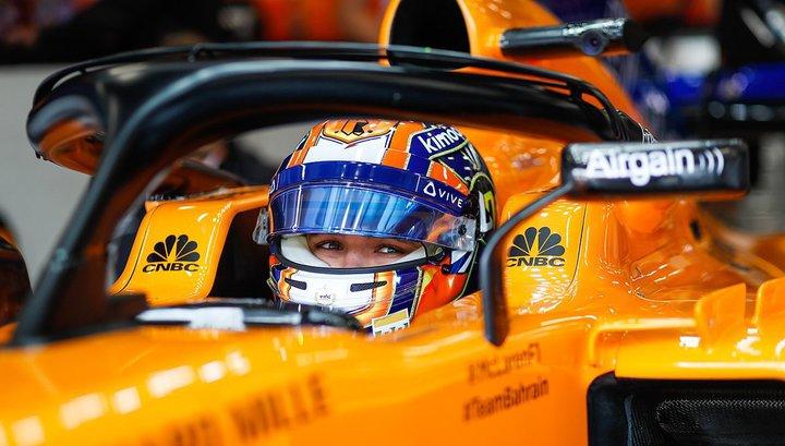 Формула-1. McLaren сократит 70 сотрудников из-за последствий пандемии