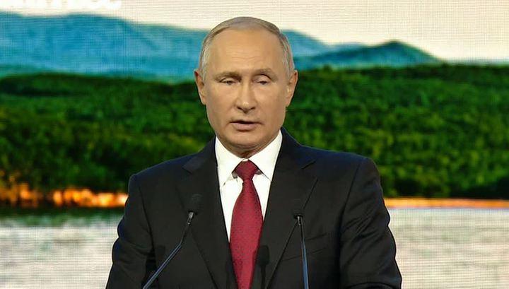 Путин: Дальний Восток станет мощным экономическим центром