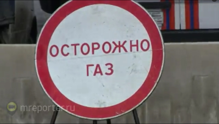 В Ингушетии 11,5 тысячи человек остались без газа в результате аварии газопровода