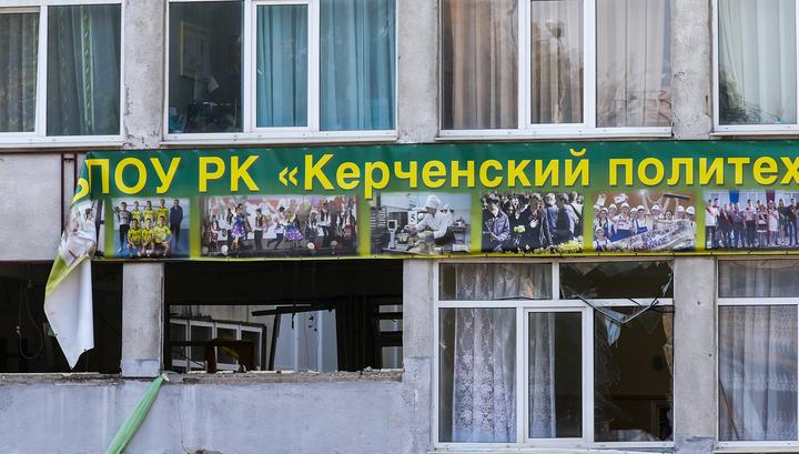 Минобразования Крыма призывает не причислять умершую преподавательницу к жертвам трагедии в Керченском политехе