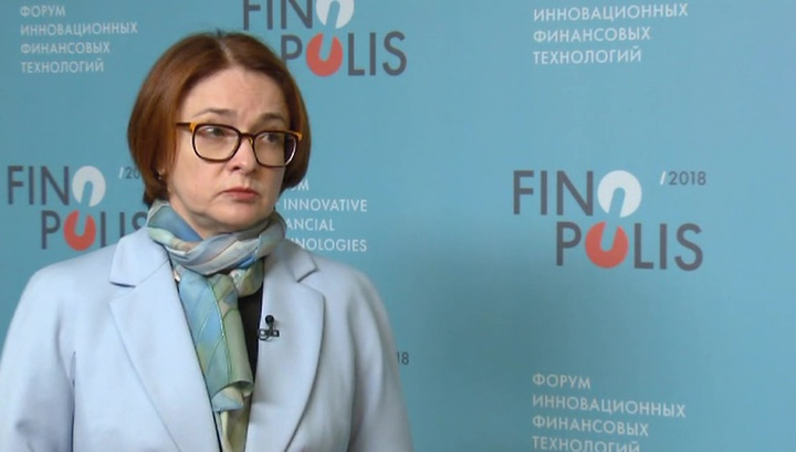Набиуллина верит в альтернативу SWIFT и российские таланты