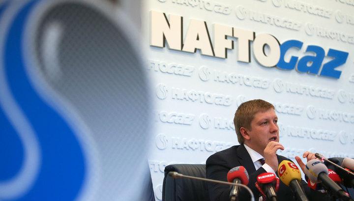 """Нафтогаз"" заявил об аресте активов ""Газпрома"""