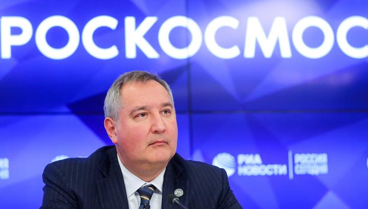"""NASA отложило визит главы """"Роскосмоса"""" Дмитрия Рогозина в США"""