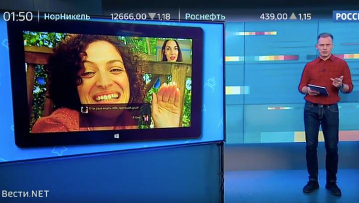 "Вести.net: Microsoft представил ""живые"" субтитры в Skype"