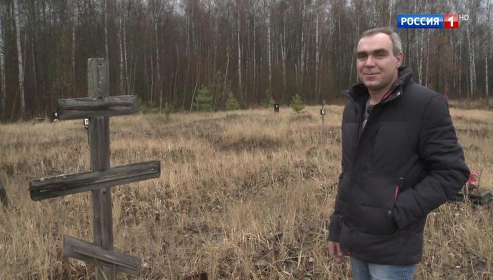 """""""Покойник"""" из Электростали вернулся через 14 лет и потребовал вернуть квартиру"""