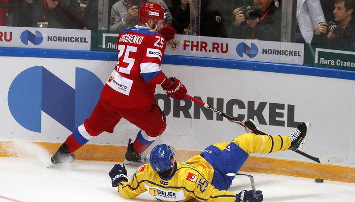 Сборная России обыграла Швецию на старте домашнего этапа Евротура
