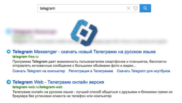 """Яндекс"" перестал находить сайт Telegram"