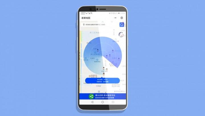 """Китайское приложение отобразит """"ненадежных"""" граждан на карте"""