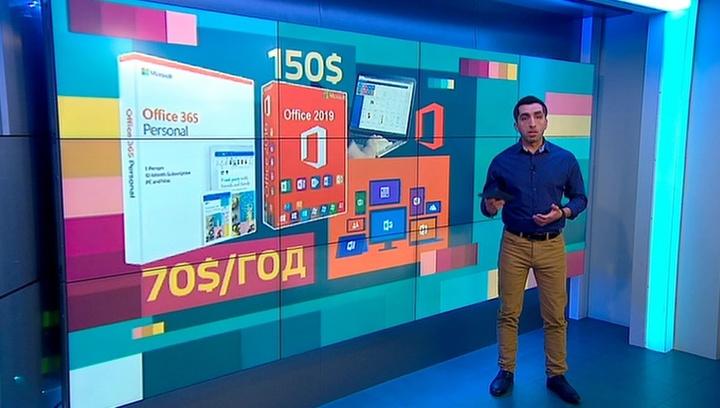 Вести.net: Microsoft призывает пользователей отказаться от собственного браузера