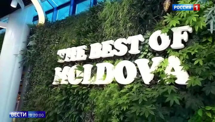"""Журналистам """"России 1"""" не дали въехать в Молдавию, несмотря на приглашение президента"""