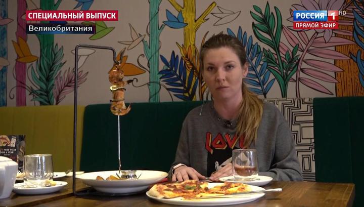 """Год спустя Ольга Скабеева прошла по пути """"Новичка"""" в Солсбери"""