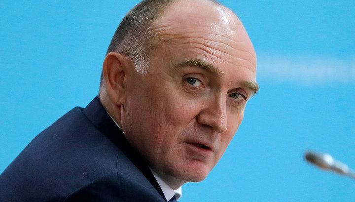 Челябинский губернатор ушел в отставку