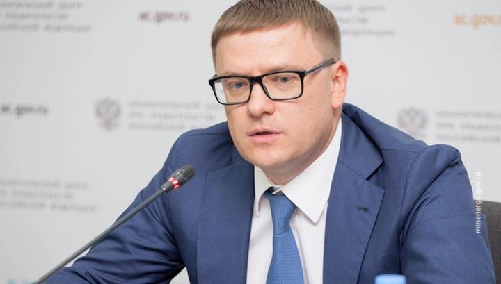 Новый глава Челябинской области в первую очередь займется экологией