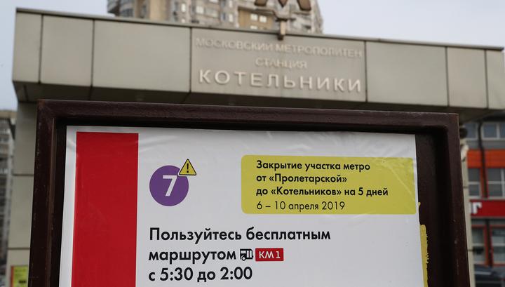 Восемь станций фиолетовой ветки метро открываются досрочно