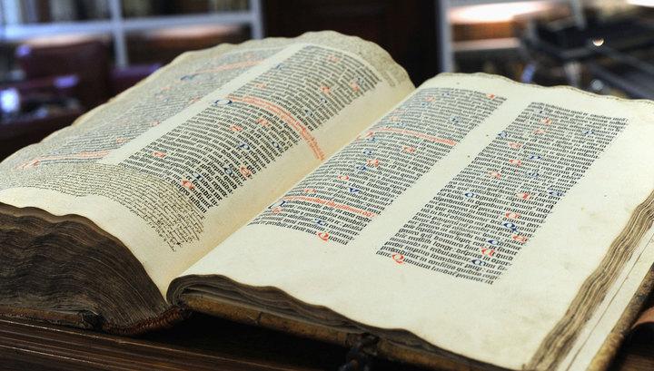 РГБ впервые представила публике Библию Гутенберга