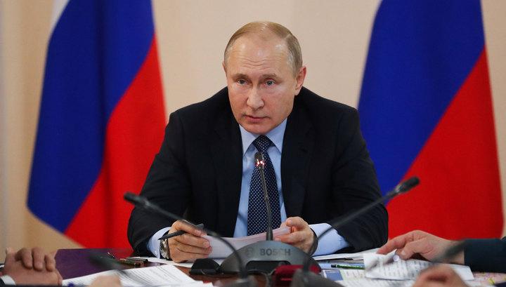 Путин помиловал четверых человек