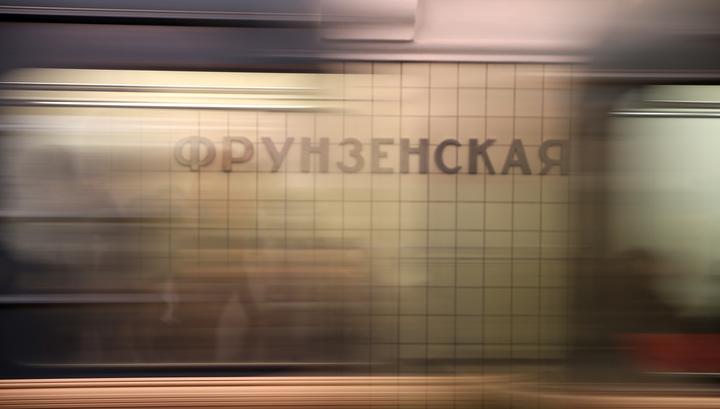 """На станции """"Фрунзенская"""" женщина погибла, упав на рельсы"""