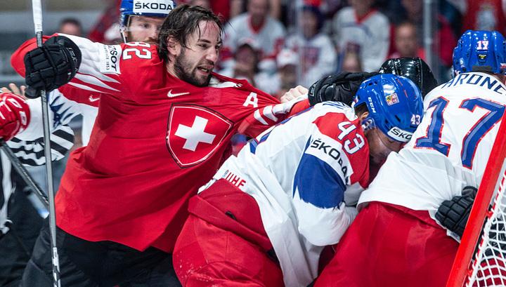 Хоккеисты сборной Чехии переупрямили команду Швейцарии