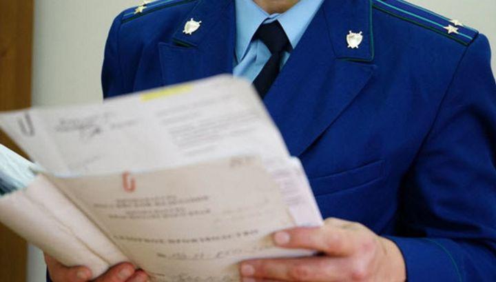 СК назвал виновных в отравлении новосибирских школьников крысиным ядом