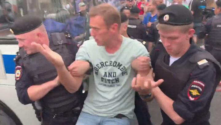 Задержание Алексея Навального в центре Москвы сняли на видео
