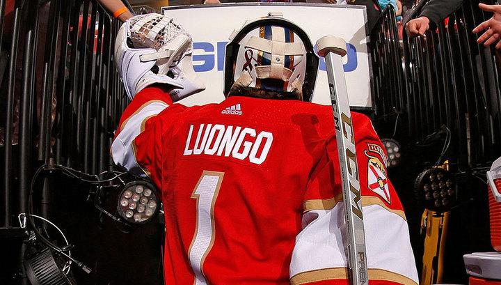 Олимпийский чемпион Луонго завершил вратарскую карьеру в НХЛ