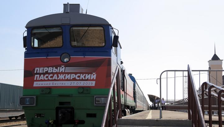 В Центральной Якутии началось регулярное пассажирское движение