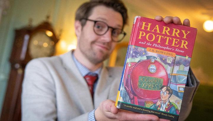 """Первое издание """"Гарри Поттера"""" с опечатками продано за 34 тысячи долларов"""