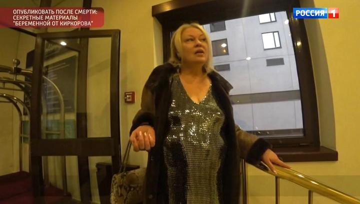 """Российский шоу-бизнес вспомнил о скормленном крокодилам """"банкире"""" Сафиеве"""