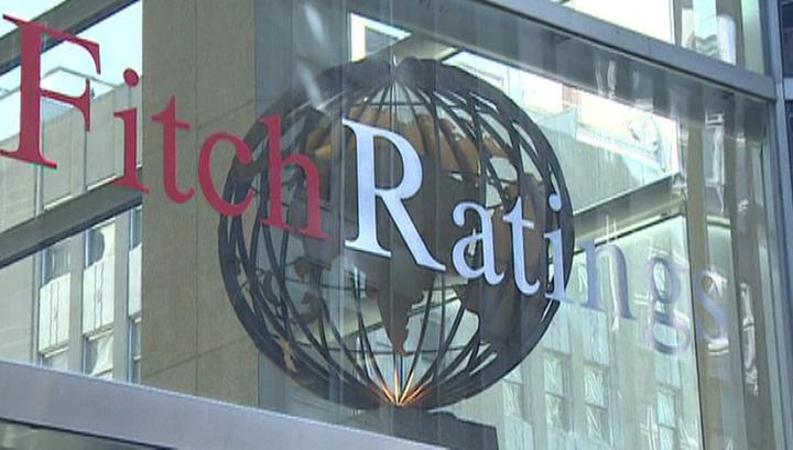 Fitch сохранило рейтинг Российской Федерации на уровне BBB, прогноз стабильный